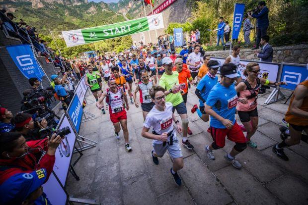 Marele Zid Chinezesc - Maraton
