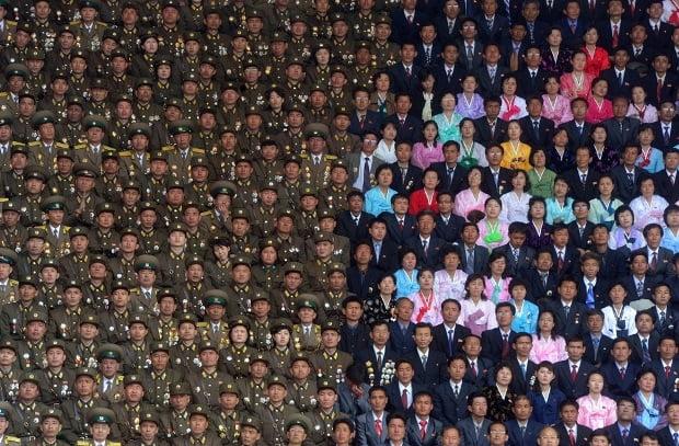 Poze frumoase - Coreea de Nord
