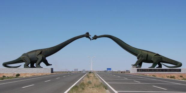 Tarile lumii - China Mongolia