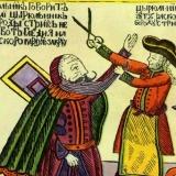De ce țarul Petru cel Mare al Rusiei le-a interzis boierilor să poarte barbă